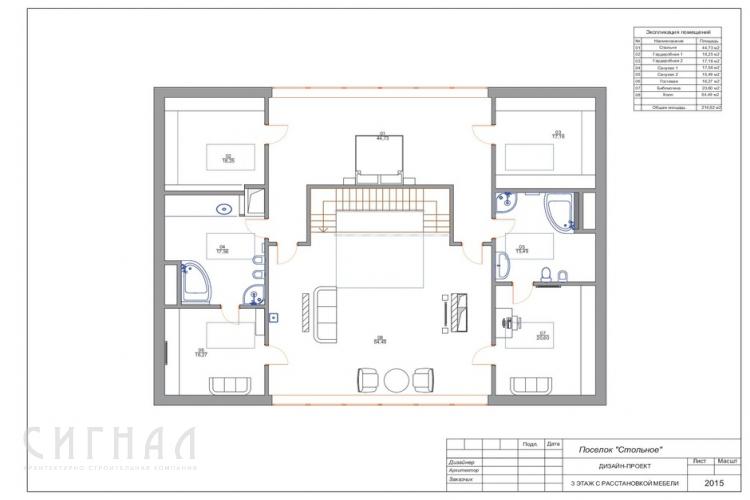 План 3 этажа с расстановкой мебели