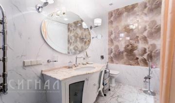 m_bathroom1