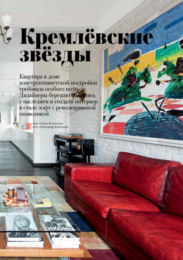 Kreml11